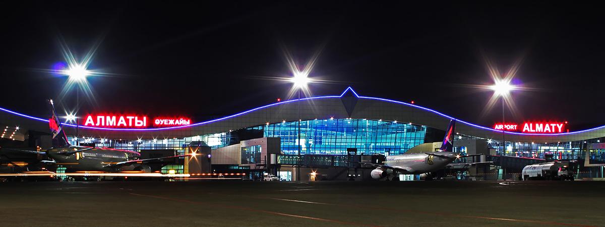 Ночной Споттинг в аэропорту Алматы